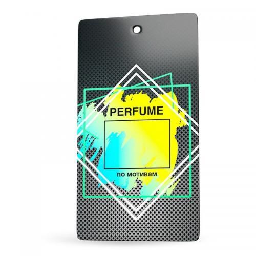 Ароматизатор бумажный Perfume (Легенда)