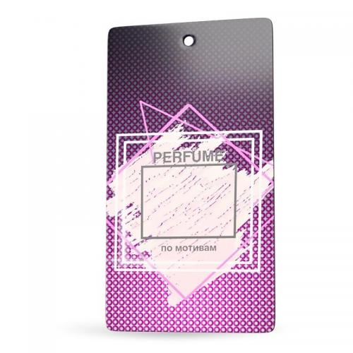 Ароматизатор бумажный Perfume (Да)