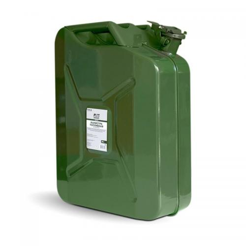 Канистра топливная металлическая AVS VJM-20, вертикальная, цвет зеленый, 20 л