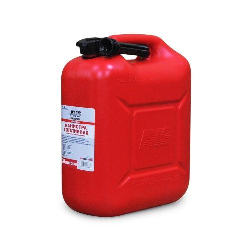 Канистра топливная AVS TPK-20, цвет красный, 20 л