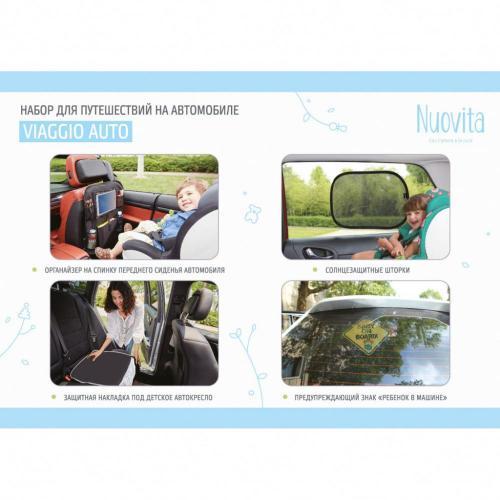Набор для путешествий на автомобиле Viaggio auto