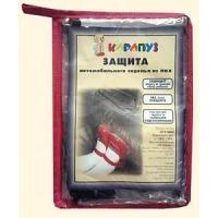 Защита автомобильного сиденья Карапуз, арт. 0004