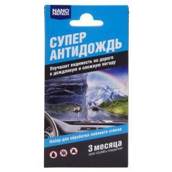 Комплект салфеток для обработки автомобильного стекла NANOprotech Супер Антидождь