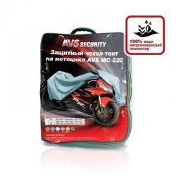 Защитный чехол-тент на мотоцикл AVS МС-520 2ХL