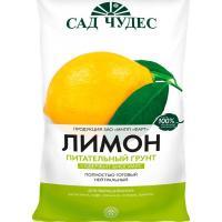 Питательный грунт Лимон, 5 литров