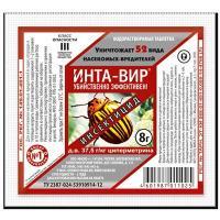 Инсектицид Инта-Вир, таблетка 8 г