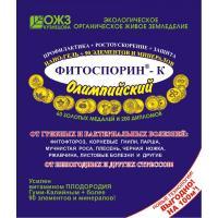 Средство для защиты растений от болезней и ростоускорения Фитоспорин-К. Олимпийский. Нано-гель, паста (200 грамм)
