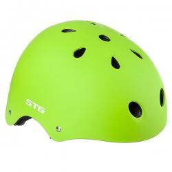 Шлем подростковый STG MTV12, размер S (53-55 см), салатовый, с фиксирующей застежкой
