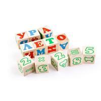Кубики Алфавит с цифрами (20 штук)