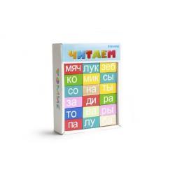 Логический игровой набор Учимся играя. Читаем, 54 детали