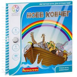 Магнитная игра для путешествий Ноев ковчег
