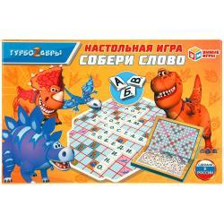 Настольная игра Турбозавры. Собери слово