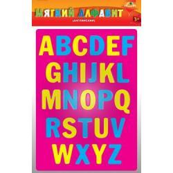 Мозаика Мягкий алфавит, Английский