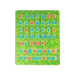 Алфавит с полем Животные