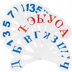 Набор вееров гласные + согласные буквы + цифры (арт. DV-2770)