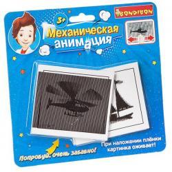 Набор Механическая анимация, арт. M6001