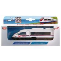 Головной вагон поезда Сапсан, инерционный (15 см)